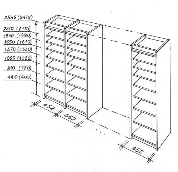 Книжный шкаф может состоять из